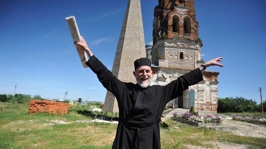 История от РИА «Воронеж». Как православный отец Майкл помог грибановскому храму