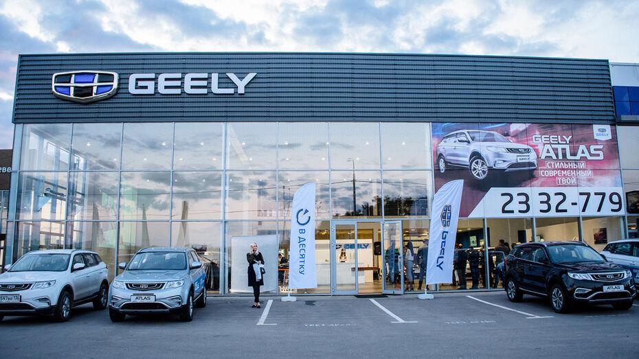 В Воронеже открылся автосалон обновленного бренда Geely