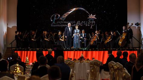 Десятилетие добрых дел. На Рождественском вечере в Воронеже собрали 80,5 млн рублей