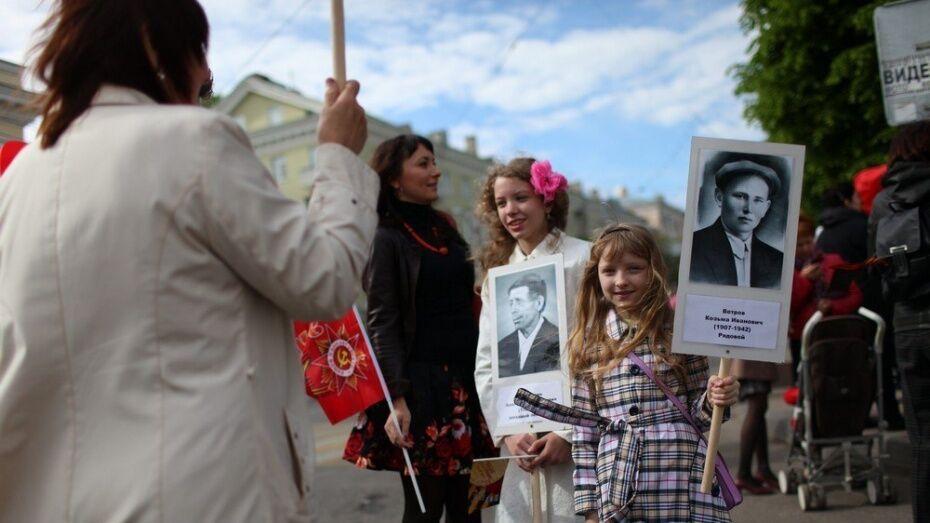 МФЦ Воронежа бесплатно распечатают фото для акции «Бессмертный полк»