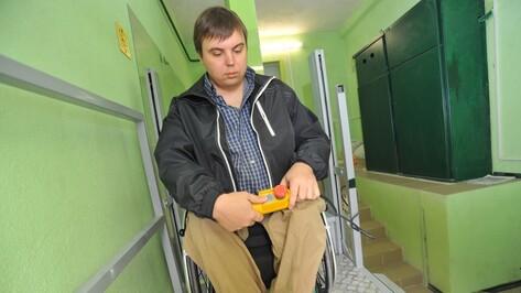 Люди Воронежа. Победивший барьеры