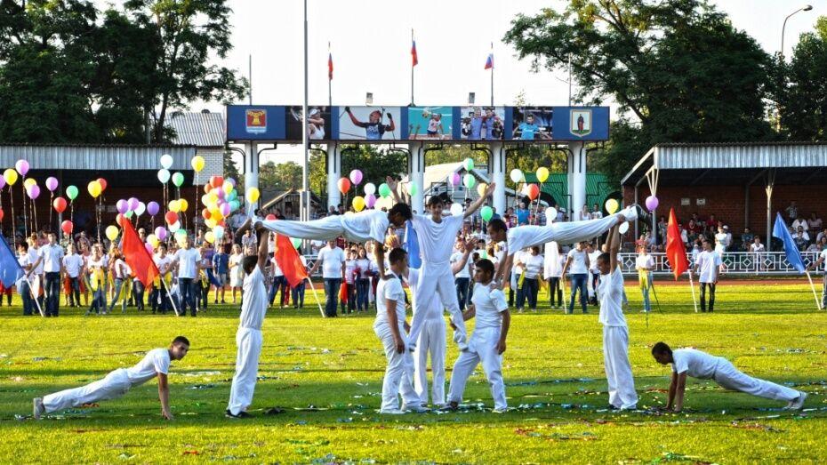 Международные спортивные игры пройдут в Воронеже 1 июля