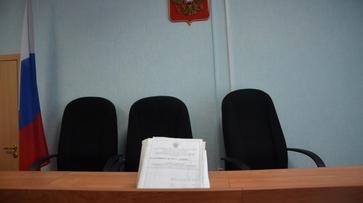 В Борисоглебске завершилось следствие в отношении инспектора Россельхознадзора