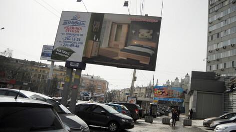 Губернатор Александр Гусев поручил убрать часть рекламных конструкций в Воронеже