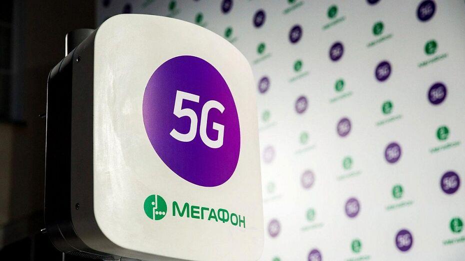 МегаФон объявил об открытии доступа к услугам 5G в международном роуминге