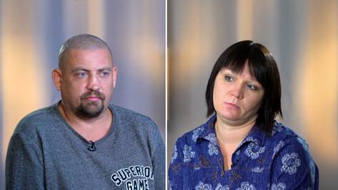 Многодетная семья из Воронежа выиграла 100 тыс рублей в телешоу «Дорогая, я забил»