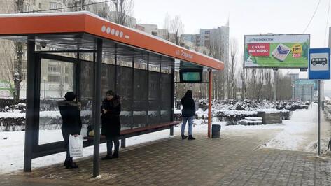 В Воронеже установили еще одну «умную» остановку с Wi-Fi