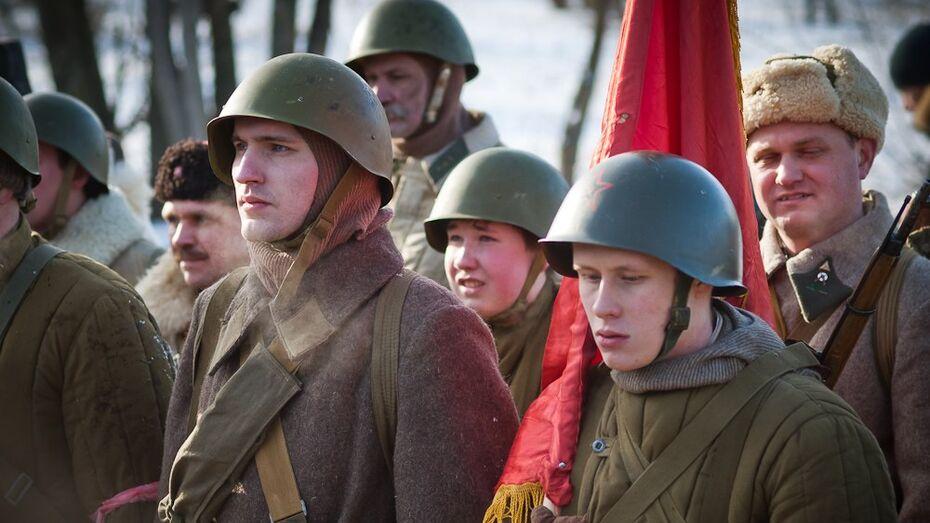 В Рунете появился сайт воинской Славы Воронежа