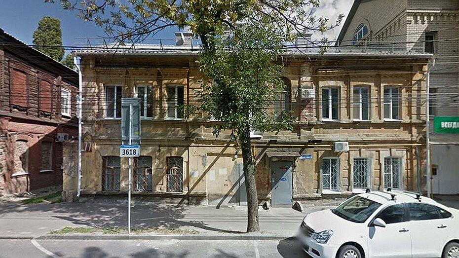 Гостиницу начала XX века в Воронеже включили в госреестр памятников