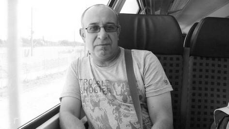 Умер воронежский журналист Виктор Беккер