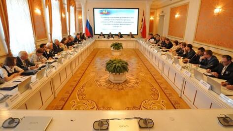 В Воронеже эксперты предложили усовершенствовать систему финансового контроля