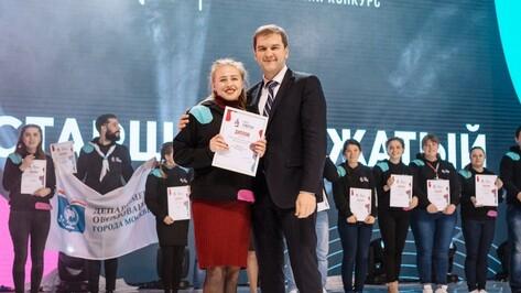 Борисоглебская вожатая стала одной из лучших в России