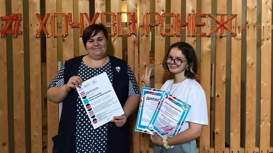 Союз детских объединений в Борисоглебске признали лучшим в области