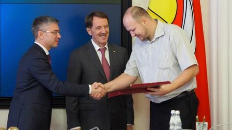 Губернатор Воронежской области наградил победителей конкурса «Золотые руки»