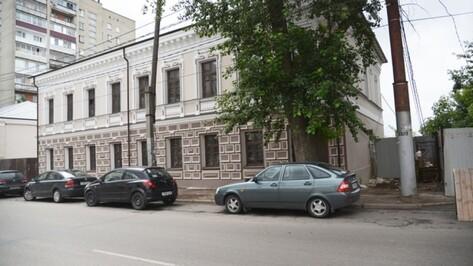 Воронежские власти выставили на торги участок за усадьбой Быстржинских