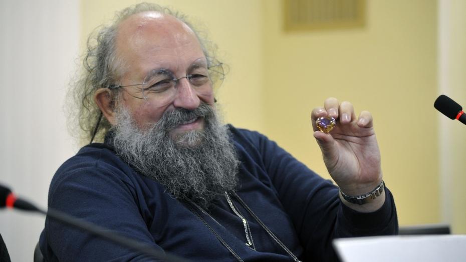Анатолий Вассерман прочтет в Воронеже лекцию о будущем