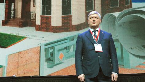 Губернатор призвал застройщиков Воронежа не тянуть с проектным финансированием