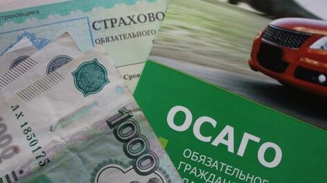 В Воронеже виновница ДТП попыталась получить компенсацию в «Ингосстрахе»