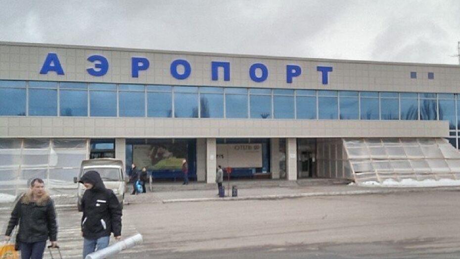 Из-за тумана в Воронеже задержался авиарейс в Санкт-Петербург