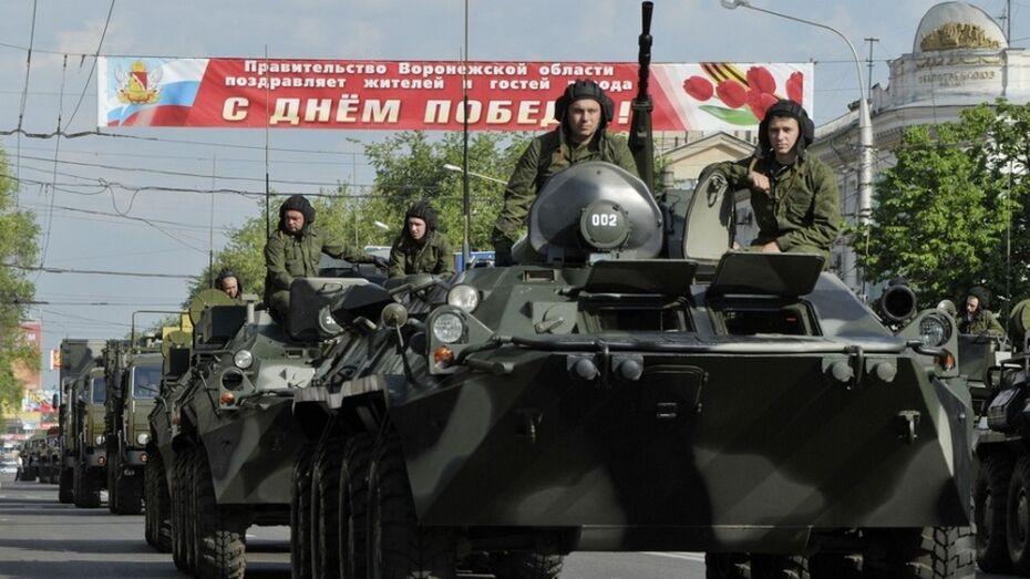 Военная техника выдвинется на репетиции Парада Победы в Воронеж 13 марта