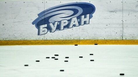 Воронежский «Буран» проиграл «Нефтянику»
