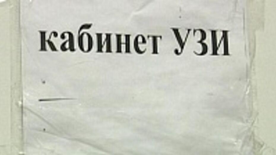 Под Воронежем в кабинетах УЗИ и стоматолога установили видеокамеры