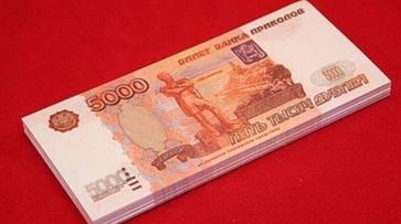 Воронежская пенсионерка дала сдачу с «прикольной» купюры