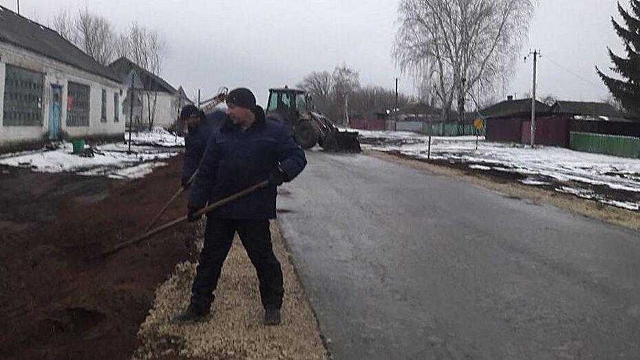В Каширском районе между хутором Михайловка и селом Круглое впервые заасфальтировали дорогу