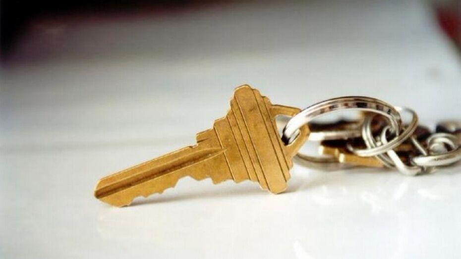 Лишь 100 воронежских сирот получат бесплатные квартиры в 2016 году