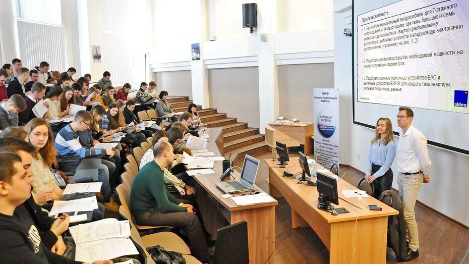 Представители международной компании провели семинар в опорном вузе Воронежа