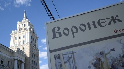 Воронежский краевед предложил установить в Воронеже памятник основателю города