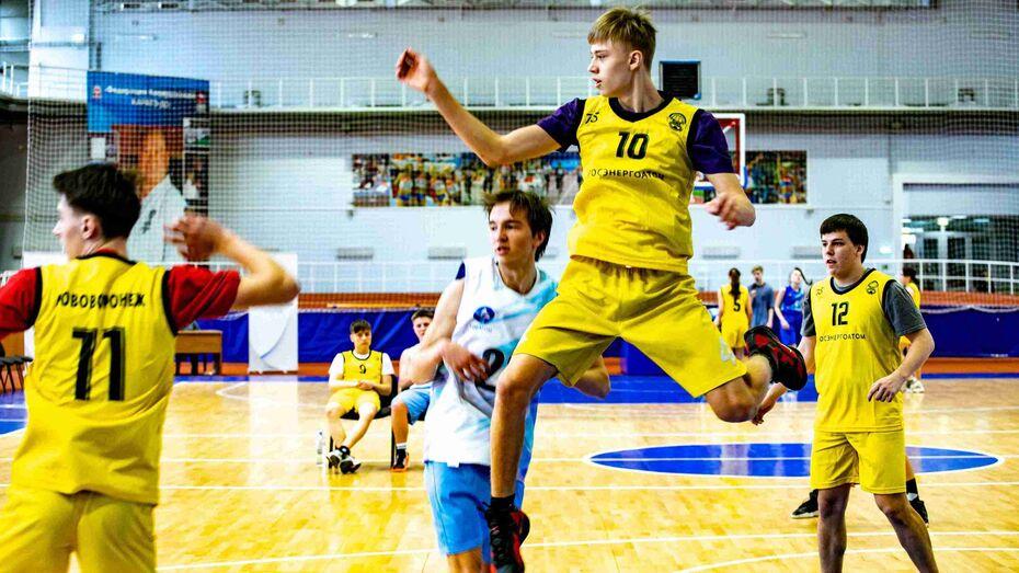 Детский турнир по баскетболу 3х3 «Планета баскетбола – Оранжевый атом» прошел в Нововоронеже