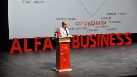 Воронежские предприниматели узнали о точках роста для бизнеса