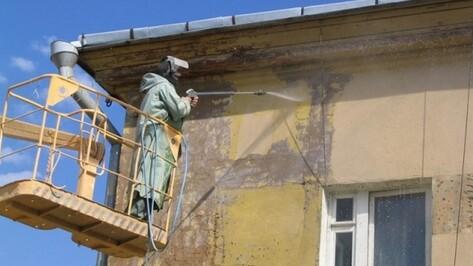 В Борисоглебске отремонтируют восемь многоквартирных домов