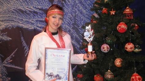 Певица из Нижнедевицка стала лауреатом Воронежского конкурса вокалистов