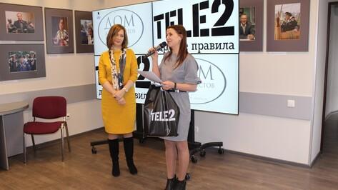 Tele2 вручила спецприз на конкурсе «Самый грамотный журналист» в Воронеже
