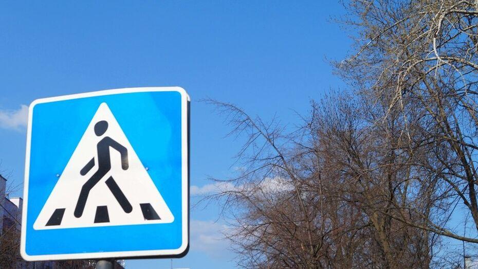 Неизвестный водитель сбил воронежского подростка и уехал