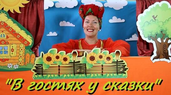 Таловский театр кукол стал лауреатом международного онлайн-конкурса «Гордость России»