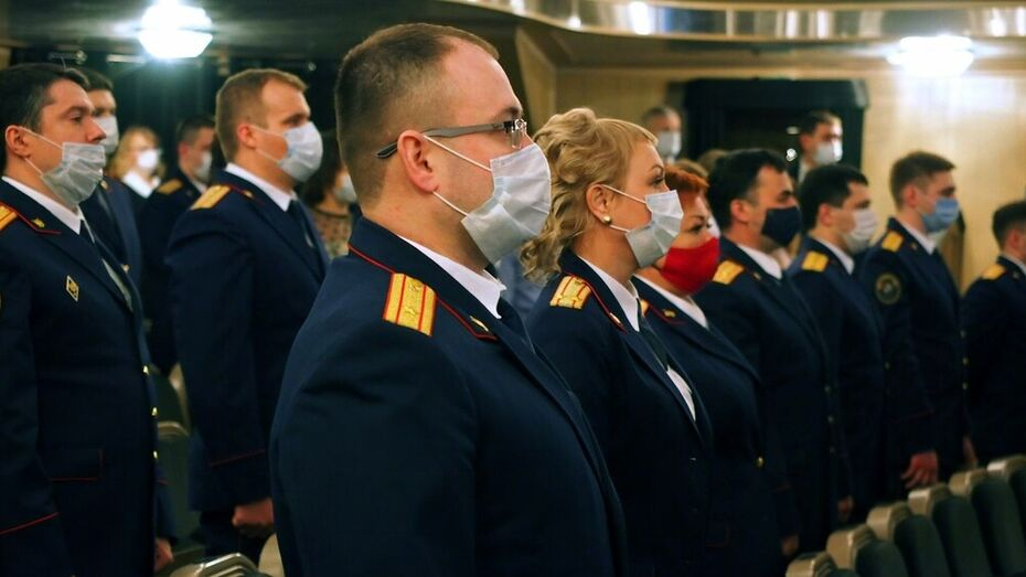 «У вас особая миссия». Воронежских следователей СК поздравили с 10-летием ведомства