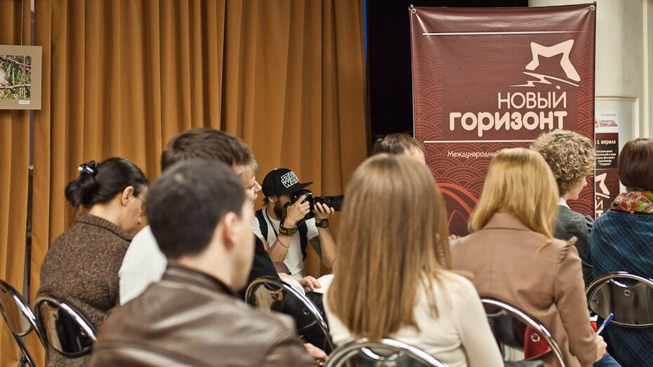 На воронежский «Новый горизонт» подали заявки режиссеры из Швеции и Украины