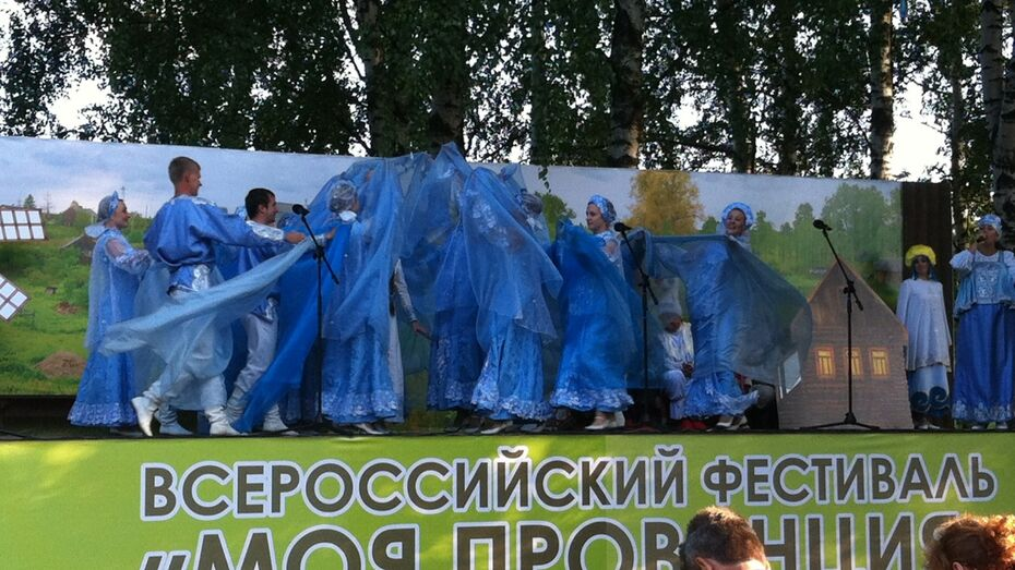 Фестиваль региональных СМИ «Моя провинция» позвали в Воронеж