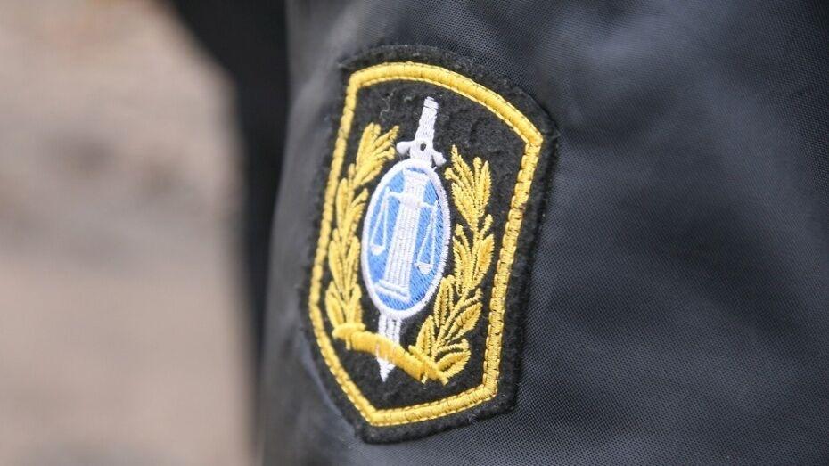В Воронежской области экс-пристав пойдет под суд за взятку