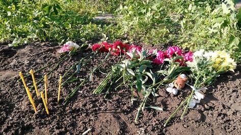 На акцию памяти воронежской студентки в парк «Динамо» пришли 30 человек