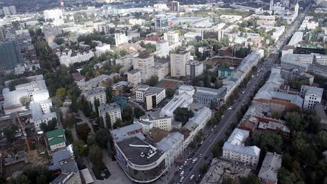 Воронежцы выбрали самое значимое для региона событие 2019 года