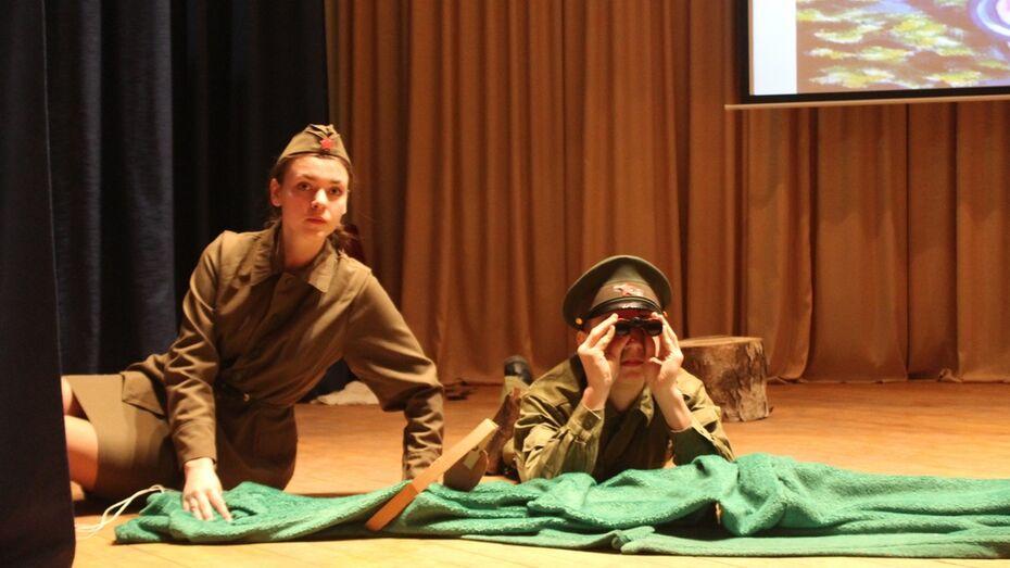 В Хохольском районе прошел театральный фестиваль «Синяя птица»