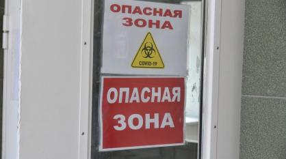 Еще 4 жизни унес COVID-19 в Воронежской области