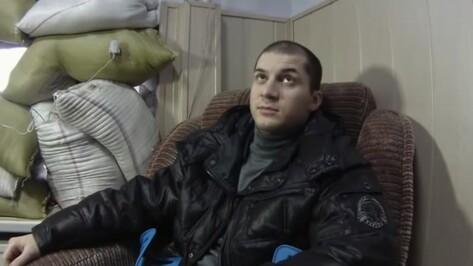 Воронежский доброволец потерял ногу на Донбассе