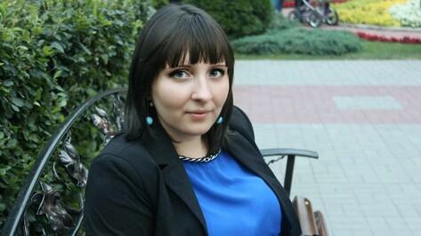 Журналист «Воронежского курьера» стала победителем конкурса «СМИ против коррупции»