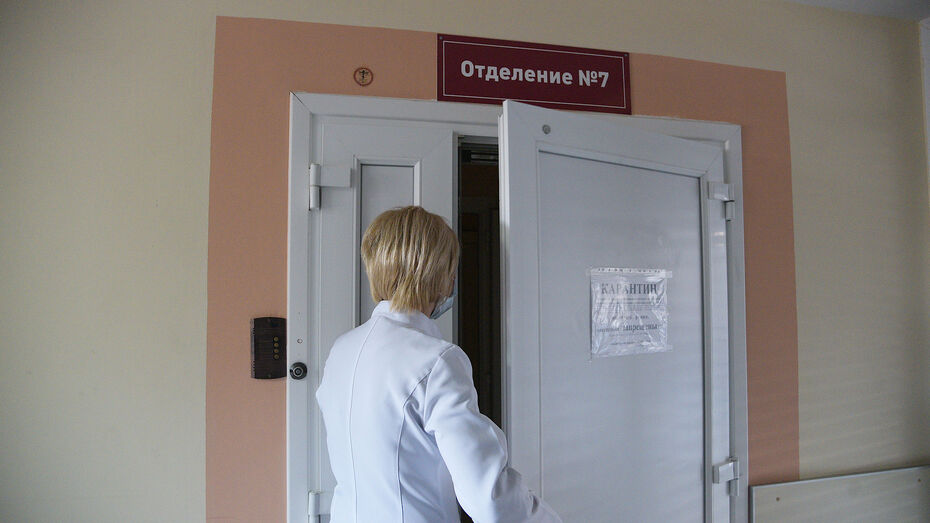 От осложнений коронавируса умерли еще 15 жителей Воронежской области