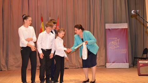 Хохольские школьники стали лауреатами общественно-государственной премии «Бессмертный подвиг»